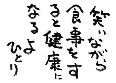 【コーチング研究8】習慣化