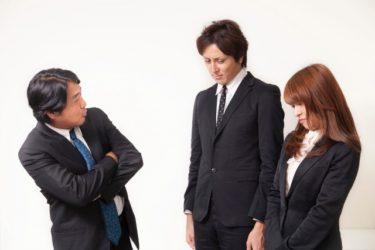 【正しいコーチングの叱り方】人気コーチになるためのコーチング講座