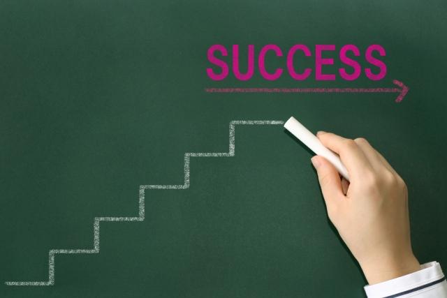 目標設定のコツと目標設定の書き方