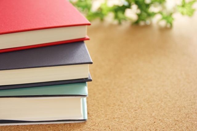 読書の効果のココがすごい!ビジネス書のすすめ