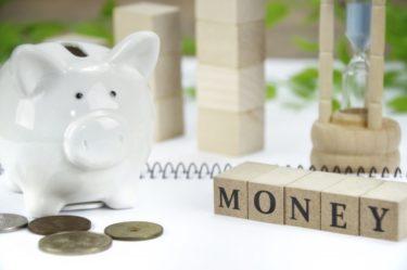 【超簡単】即効でお金を引き寄せる方法・マインド6選